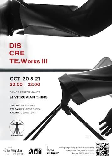 Discrete Works III