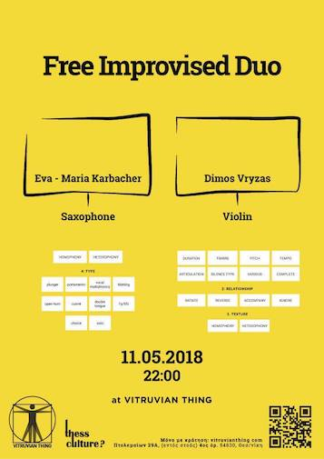 Free Improvised Duo live at Vitruvian Thing