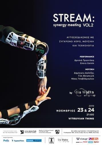 Stream: synergy meeting vol.2